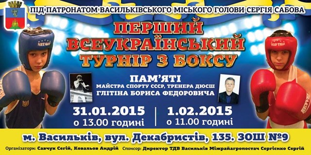 Свежие новости в дагестане и в россии