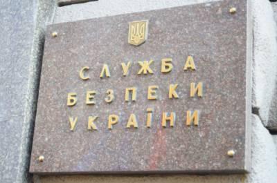 СБУ предотвратила теракт на День Независимости. Взрывное устройство в Василькове